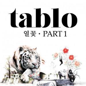 10x17-TabloJinsil-Bad